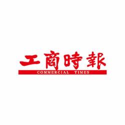Asia Pacific Enterprise Awards